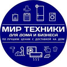 Мир техника для дома karpowicz массажер